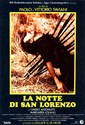 Bild von LA NOTTE DI SAN LORENZO (The Night of the Shooting Stars) (1982)  * with switchable English subtitles / Italian and German audio *