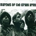 Bild von MARCHES OF THE IDF - (Israeli Armed Forces) - CD