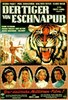 Picture of DER TIGER VON ESCHNAPUR  (1959)  * with switchable English subtitles *