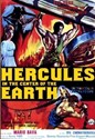 Picture of HERCULES IN THE CENTER OF THE EARTH  (1961)  * with switchable Romanian subtitles *