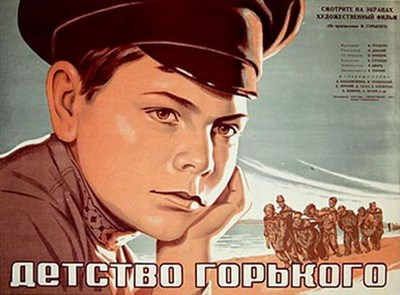 Bild von THE CHILDHOOD OF MAXIM GORKY  (1938)  * with hard-encoded English subtitles *
