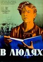 Picture of MY APPRENTICESHIP (On His Own) (1939)  * with switchable English subtitles *