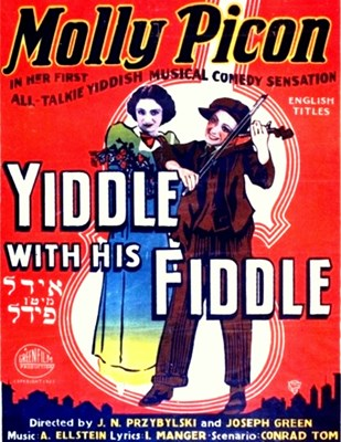 Picture of YIDL MITN FIDL  (1936)  * with hard-encoded English subtitles *