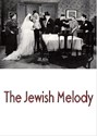 Bild von THE JEWISH MELODY  (1940)  * with hard-encoded English subtitles *