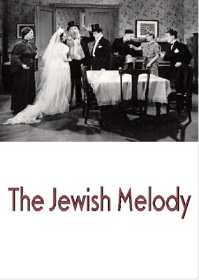 Picture of THE JEWISH MELODY  (1940)  * with hard-encoded English subtitles *