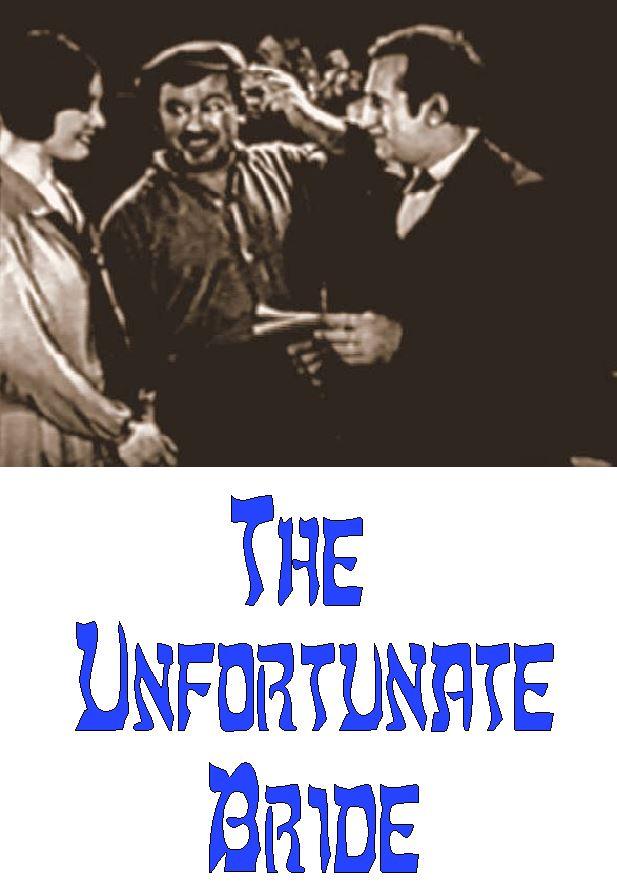 Russian Bride In The Unfortunate 37