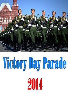 Picture of THE VICTORY DAY PARADE IN MOSCOW (2014)