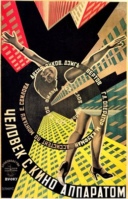 Picture of MAN WITH A MOVIE CAMERA (1929) +  A 6TH PART OF THE WORLD  (1926)  *with English subtitles*