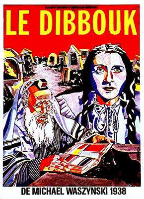 Picture of DER DYBBUK (1937)  * with hard-encoded English subtitles and improved video quality *