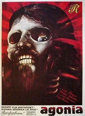 Picture of AGONY  (1981)  * with switchable English subtitles *