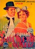 Picture of EL DIA QUE ME QUIERAS  (1935)  * with switchable English subtitles *