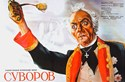Bild von SUVOROV  (1940)  * with switchable English subtitles *