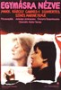 Picture of ANOTHER WAY  (1982) * with switchable English subtitles *
