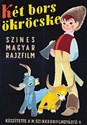 Bild von HUNGARIAN CARTOONS OF THE 50s AND 60s  (2018)  * with switchable English subtitles *