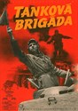 Bild von THE TANK BRIGADE  (1955)  * with switchable English subtitles *