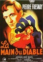 Picture of LA MAIN DU DIABLE  (1943)  /  WITCHES HAMMER  (1969)