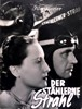 Bild von DER STAHLERNE STRAHL  (1935)