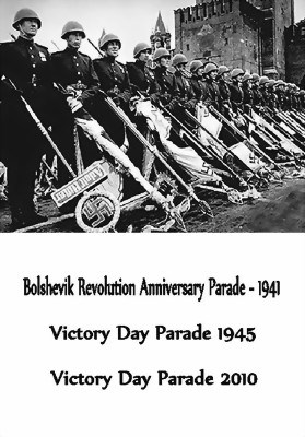 Bild von VICTORY DAY PARADE IN MOSCOW 1945 and 2010