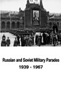 Bild von RUSSIAN AND SOVIET MILITARY PARADES  (1939-1967)  (2013)