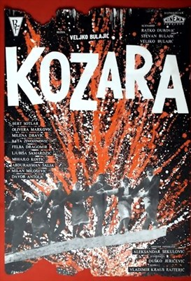 Picture of KOZARA  (1962) * with  switchable English subtitles *