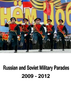 Bild von RUSSIAN AND SOVIET MILITARY PARADES  (2009 - 2012)  (2013)
