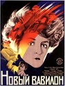 Picture of THE NEW BABYLON  (1929)  * with hard-encoded English subtitles *