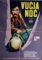 Bild von VOLCA NOC  (Wolf's Night)  (1955)  * with switchable English subtitles *