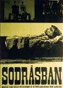 Picture of SODRASBAN  (The Current)  (1963)  * with switchable English subtitles *