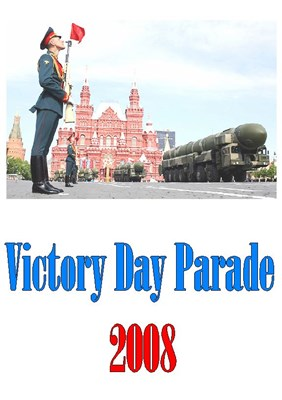 Bild von THE VICTORY DAY PARADE IN MOSCOW (2008)