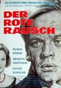 Picture of DER ROTE RAUSCH  (1962)  * with switchable English subtitles *