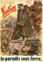 Picture of DAS MASSAKER VON KATYN  (Katyn Massacre) (2006)  * with switchable English subtitles *