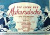 Picture of DIE LIEBE DES MAHARADSCHA  (1936)