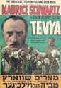 Picture of TEVYE  (1939)  * with hard-encoded English subtitles *