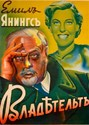 Bild von DER HERRSCHER  (1937)  *with switchable English and Spanish subtitles *