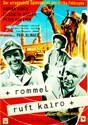 Picture of ROMMEL RUFT KAIRO (1959)