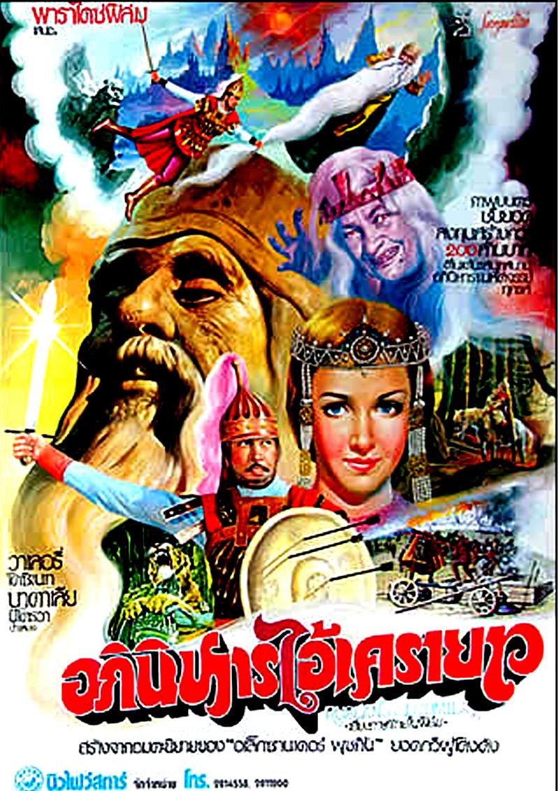 Ruslan Akhmetov net worth