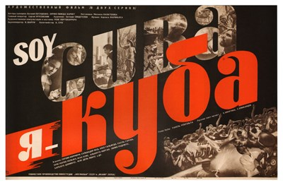 Picture of SOY CUBA (I am Cuba) (1964)  * with switchable English subtitles *