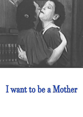 Picture of I WANT TO BE A MOTHER (1937)  * with hard-encoded English subtitles *