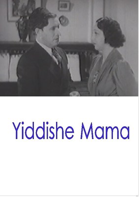 Picture of YIDDISHE MAMA (Mothers of Today) (1939)  * with hard-encoded English subtitles *