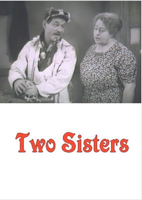 Bild von TWO SISTERS  (1938)  * with hard-encoded English subtitles *