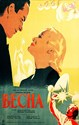 Picture of VESNA (Spring) (1947)  * with switchable English subtitles *