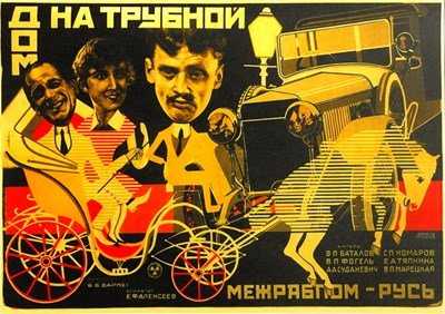 Bild von THE HOUSE ON TRUBNAYA  (1928)  * with switchable English subtitles *