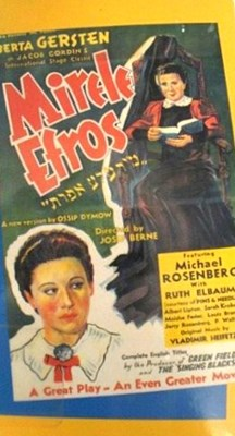 Picture of MIRELE EFROS  (1939)  * with hard-encoded English subtitles *