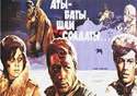 Picture of HUT TWO WENT THE SOLDIERS  (1977) + BEZHIN LUG  (1937)   * with switchable English subtitles *