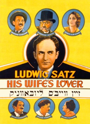 Picture of HIS WIFE'S LOVER  (1931)  * with hard-encoded English subtitles *