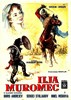 Picture of ILYA MUROMETS  (1956)  * with switchable English subtitles *