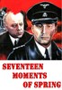 Bild von 3 DVD SET:  SEVENTEEN MOMENTS OF SPRING  (1973)  * with switchable English subtitles *