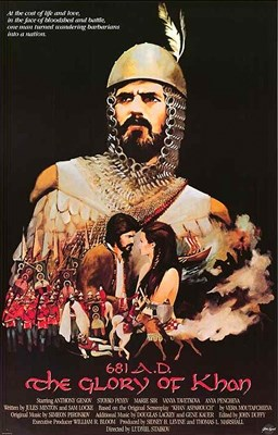 Picture of 681 A.D.  – THE GLORY OF THE KHAN  (1984)  * with hard-encoded Bulgarian subtitles *
