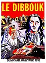 Bild von DER DYBBUK (1937)  * with hard-encoded English subtitles and improved video quality *