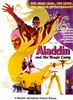 Bild von ALADDIN AND HIS MAGIC LAMP  (1966)  * with switchable English, German and Spanish subtitles *